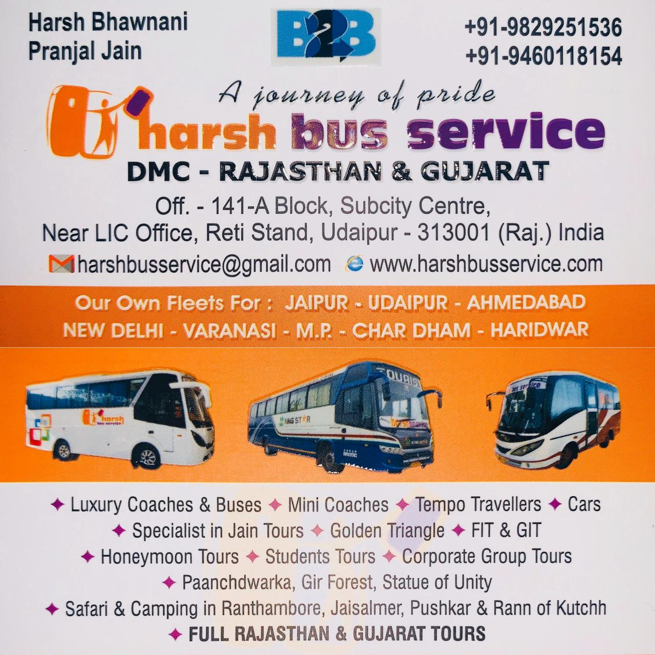 harsh bus visiting card